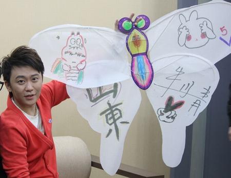 朱丹青的风筝