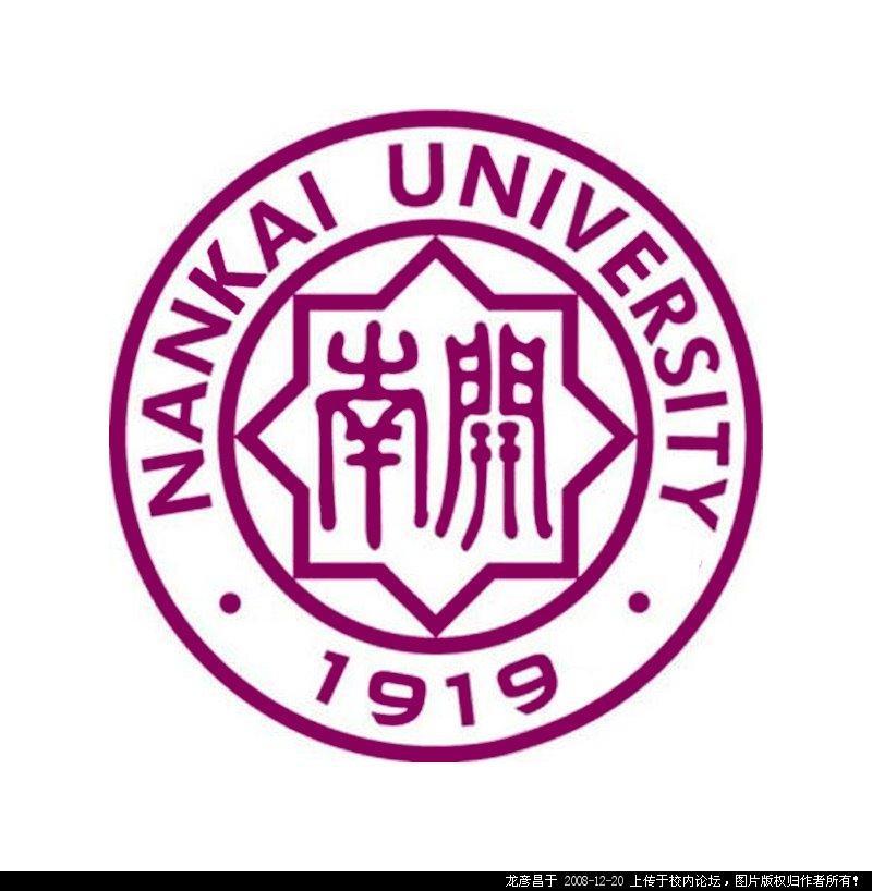 北京工业大学logo图片