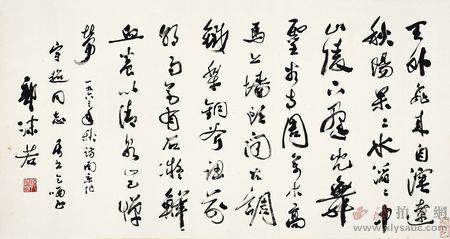 郭沫若(1892~1978)草书自作七言诗 纸本镜片 1963年作图片