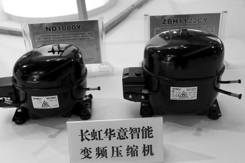 冰柜外,华意压缩机还广泛应用于制冰机