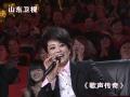 《歌声传奇》20111202 花絮 毛阿敏与至上励合合唱