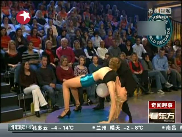 视频:实拍俄罗斯柔术美少女破尺度挑战