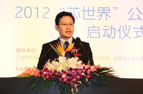 英特尔中国董事总经理戈峻在启动仪式上的演讲