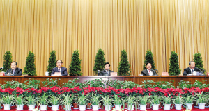昆明市干部大会在会议中心举行 昆明日报记者 王俊星 摄