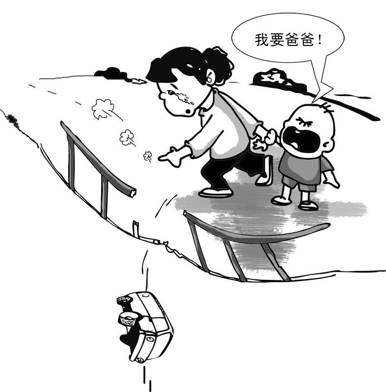 动漫 简笔画 卡通 漫画 手绘 头像 线稿 787_800