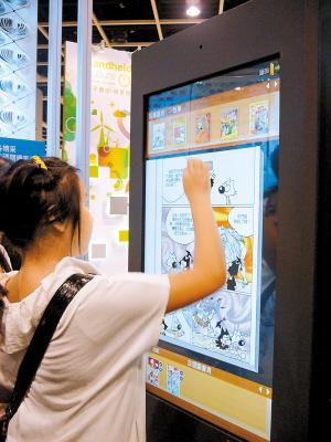 台湾数码出版仍在尝试观望
