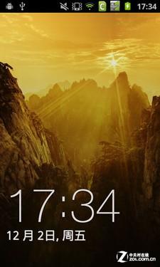 酷似Android4.0的解锁界面