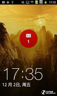 有未读短信时解锁可以直接打开短信