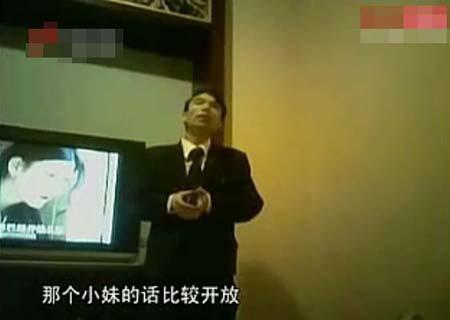 记者暗拍东莞沐足城_暗拍失足女特殊服务(组图)-搜狐滚动