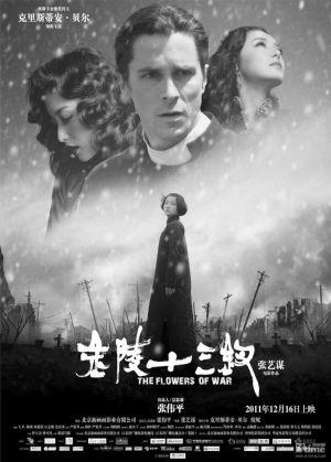 金陵十三钗电影影评_广电局协调影市利益分配 片方和院线将对半分账(图)-搜狐滚动