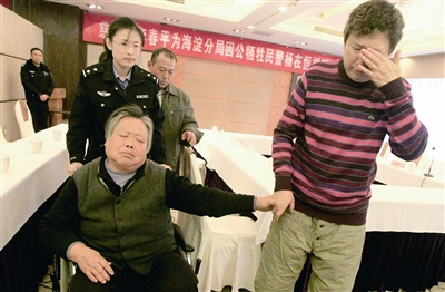 李春平的妻子曝光_慈善家李春平首曝妻子是谁不是吃软饭_女性八