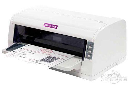 爱普生lq 630k_经济型针式打印机 爱普生630K低价1580元-搜狐滚动