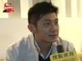 视频-董荷斌坦言是车队导游 会带队友转遍中国