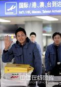 图文:中国男排抵京回国 李润铭微笑挥手