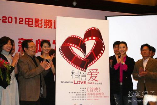成龙vcr呼吁公益图片