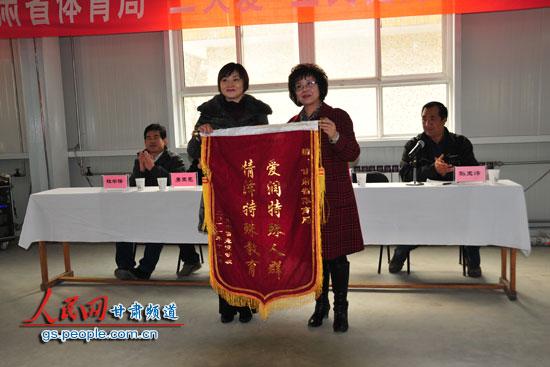 兰州市盲聋哑学校向甘肃省体育局赠送锦旗,感谢他们对残疾人的关爱