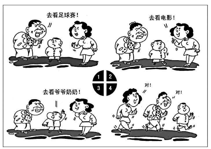 这两幅漫画从不同角度说明了为什么要孝亲敬长以及怎样孝亲敬长.