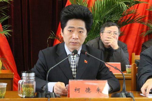 12 先后任共青团江苏省海安县委书记,青年联合会主席,海安县沙岗乡