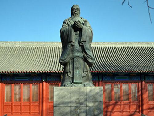 北京国子监(组图)-搜狐滚动