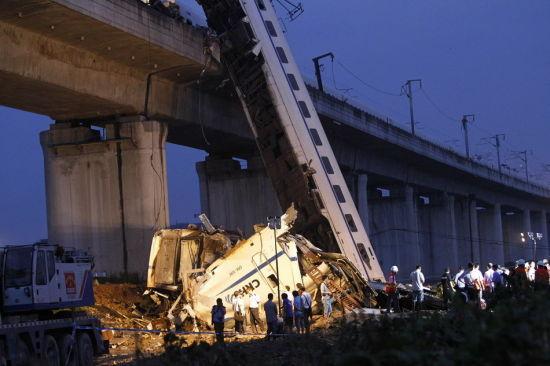 温州动车追尾事故集中调查阶段结束