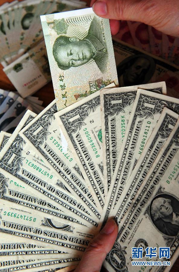 人民币兑美元即期汇率连续五日触及跌停(组图
