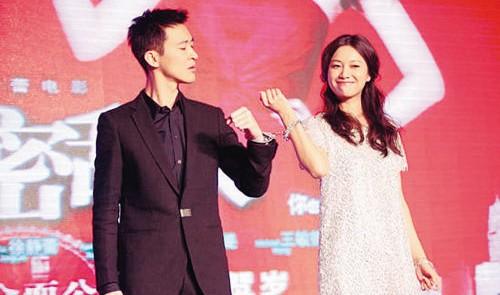 由徐静蕾导演兼主演,黄立行、梁咏琪等主演的爱情大片《亲密敌人》即将在12月23日上映