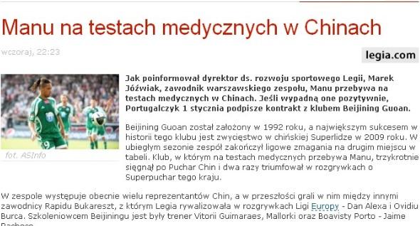 波兰媒体报道截屏图
