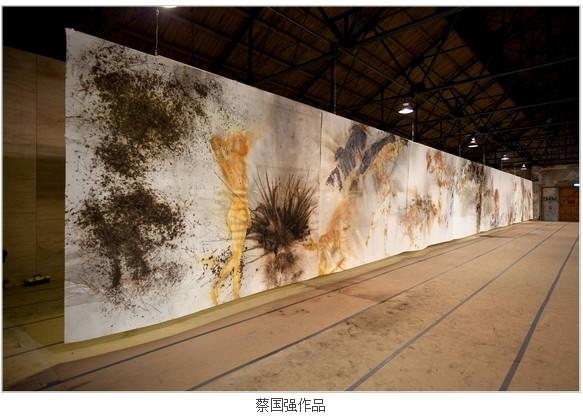 爆炸手绘墙壁画