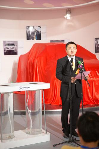 福田汽车品牌副总监霍焱先生致辞