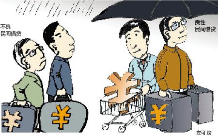 信用证 纠纷 管辖_深圳 借贷 管辖_民间借贷纠纷管辖