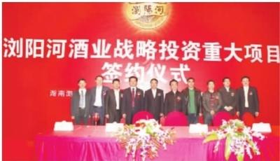 随着10亿元战略投资的引入,浏阳河启动了3年A股上市的计划。