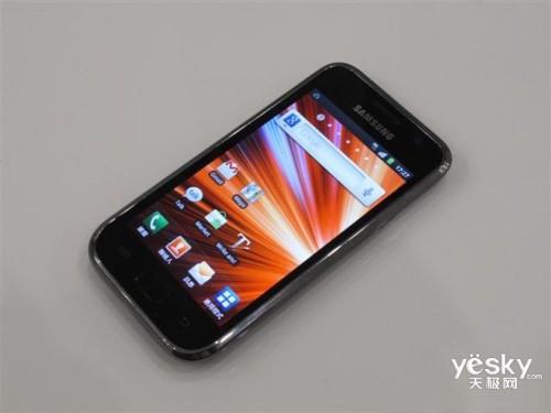 图为:三星 i9001 手机