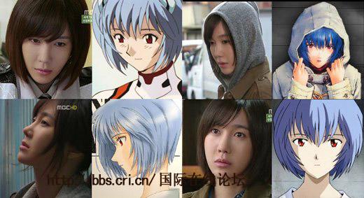 国际在线娱乐报道 女星李智雅的面相和日本动漫《福音战士》的主女角丽有很多相似,日前网友巾出了她们两人的对比照,引起了网友的关注。
