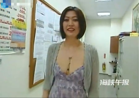 教师_台湾女教师穿超低胸上课 自称为学生提神(组图)-搜狐滚动