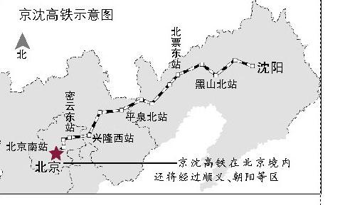 京沈高铁总规划 北京至密云设折返站15分钟即达