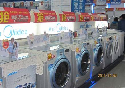 美的洗衣机白电整合成市场引擎