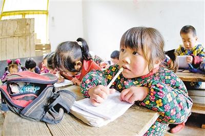 [重庆]石柱河嘴乡旗峰小学教师小学田和孩子们焦文友西图片