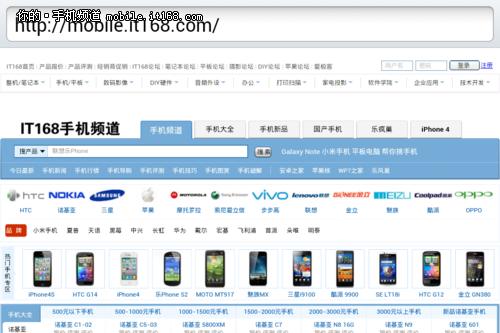 魅族mx手机桌面_魅族MX评测 双核1.4GHz+4寸屏+2999元-搜狐滚动