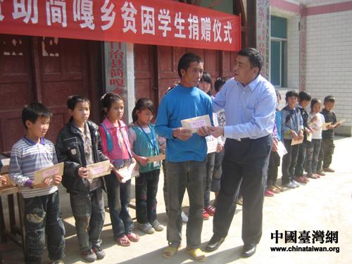 为这里的贫困学生带来了台商董淑贞女士的爱心捐款.