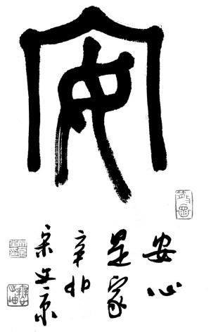 江淮星锐西安优惠3000元 现车销售(组图)
