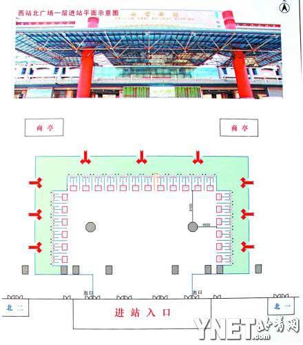北京西站公布实名制检票细则 一米排队机将上岗图片
