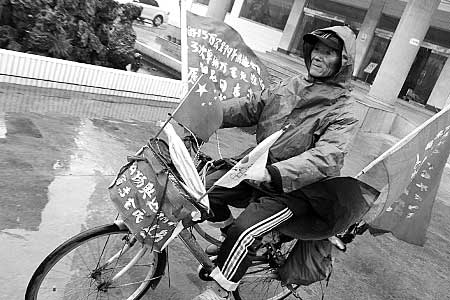 河南89岁老人骑自行车游全国 行程10万公里图片