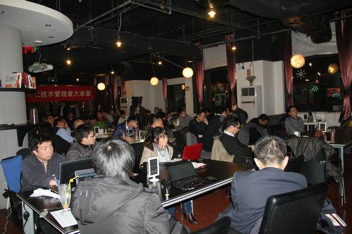 CSDN CTO俱乐部第66期线下活动在北京车库咖啡举办