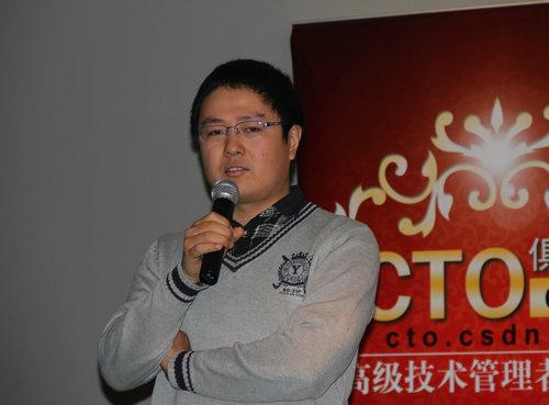 乐淘网研发总监丁学