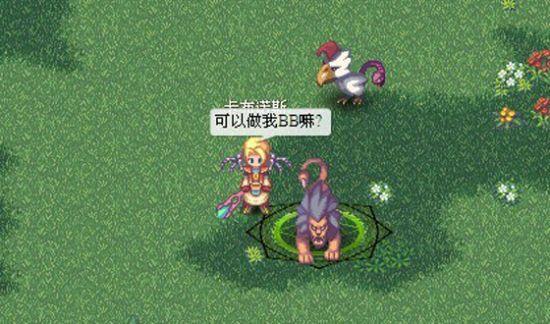 森林女王变身史莱姆 仙境幻想精灵玩法(组图)