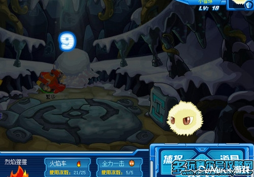 賽爾號斯諾秘洞大探險 賽爾號極寒冰蛛在哪裏怎麼抓