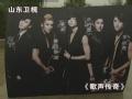 """《歌声传奇》20111208 片花 J-ONE演绎""""燃烧吧火鸟"""""""