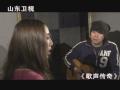 《歌声传奇》20111208 片花 唐宁全新演绎《烟雨蒙蒙》