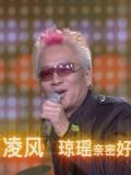 """《歌声传奇》20111208 宣传片 《歌声传奇》的""""琼瑶式"""""""