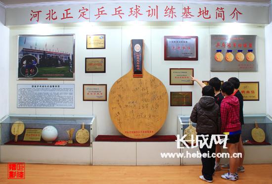 【图说力量石家庄】正定国家乒乓球v图说基地女文化运动员水球图片